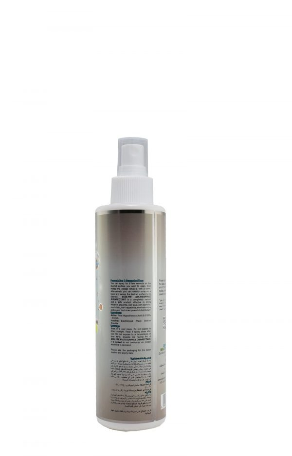 ECOLYTE Multi-Surface Disinfectant (2)