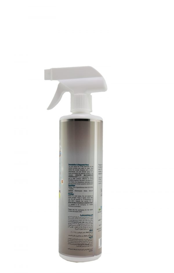 ECOLYTE-Multi-Surface-Disinfectant-2-3.jpg