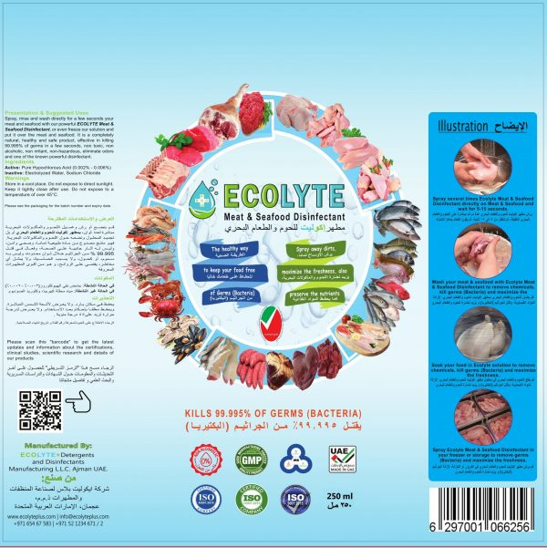 ECOLYTE_MEAT_SEAFOOD_001_250ml (1)